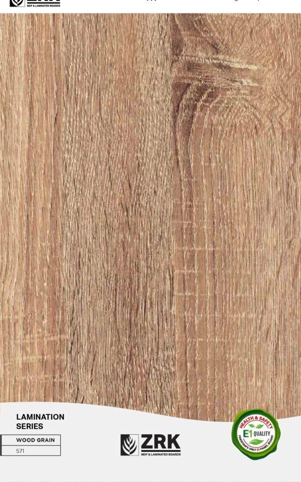 Lamination - Wood Grain - 571